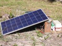 solarbox-200x148.jpg