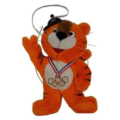 """Hodori"" the tiger was the mascot at the 1988 Summer Games in Seoul, South Korea. Seoul also had a female mascot named ""Hosuni."""