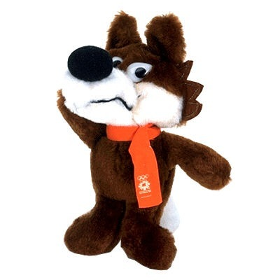 """""""Vučko"""" the wolf was chosen by readers of major Yugoslav newspapers to be the mascot for the 1984 Winter Games in Sarajevo, Yugoslavia."""